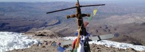 sommet chachani Pérou