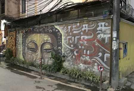 Fresque dans une rue de Katmandu